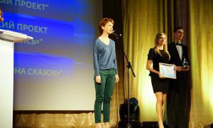 Вручение национальной премии «Гражданская инициатива», gragdi-052