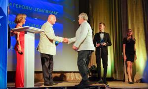 Вручение национальной премии «Гражданская инициатива», gragdi-057