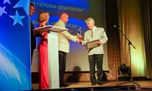 Вручение национальной премии «Гражданская инициатива», gragdi-058