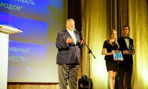 Вручение национальной премии «Гражданская инициатива»