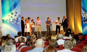 Вручение национальной премии «Гражданская инициатива», gragdi-069
