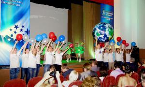 Вручение национальной премии «Гражданская инициатива», gragdi-072