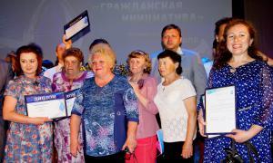Вручение национальной премии «Гражданская инициатива», gragdi-087