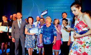 Вручение национальной премии «Гражданская инициатива», gragdi-088