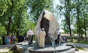 Открытие памятника Трифону Вятскому