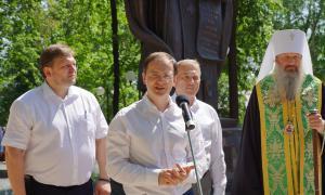 Открытие памятника Трифону Вятскому, trifon-033