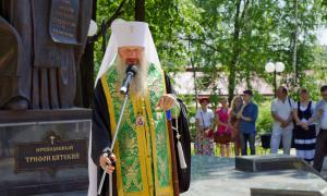 Открытие памятника Трифону Вятскому, trifon-035
