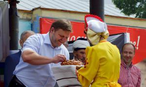 """Фестиваль дружбы народов """"Вместе ВЯТКА"""", festnaz-084"""