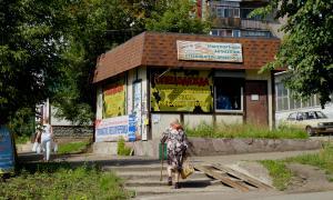 Прогулка по Слободскому. Улица Ленина, slob_lenina-019