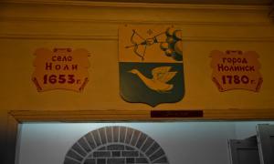 Инфо-тур по Вятскому краю. Нолинск, info-nolinsk-001