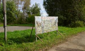Инфо-тур по Вятскому краю. Ошеть, info-oschet-013