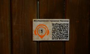 Город Глазов. Музей, glasov_museum-020