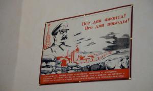 """Музей """"Вятское наследие"""", vyatnasledie-031"""