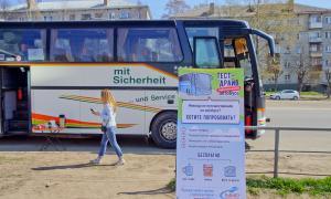Открытие туристического сезона, nachalo_turism-002