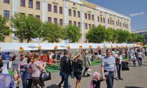День города-2016, 2016-06-12-day_russia-003