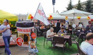 День города-2016, 2016-06-12-day_russia-012