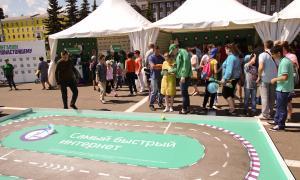 День города-2016, 2016-06-12-day_russia-021