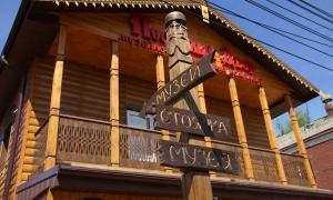 Открытие музея истории Хлынова, 06-21-musey-001