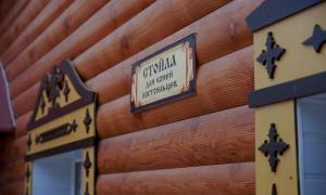 Открытие музея истории Хлынова, 06-21-musey-016