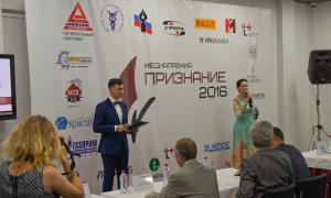 Медиапремия «Признание», 2016-07-28-premiya-032