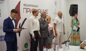 Медиапремия «Признание», 2016-07-28-premiya-034