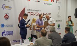 Медиапремия «Признание», 2016-07-28-premiya-036
