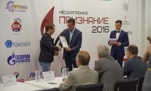 Медиапремия «Признание», 2016-07-28-premiya-038
