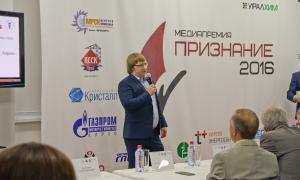 Медиапремия «Признание», 2016-07-28-premiya-043