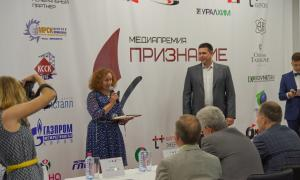 Медиапремия «Признание», 2016-07-28-premiya-047