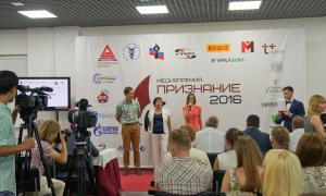 Медиапремия «Признание», 2016-07-28-premiya-050