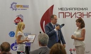 Медиапремия «Признание», 2016-07-28-premiya-055