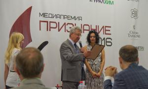 Медиапремия «Признание», 2016-07-28-premiya-056