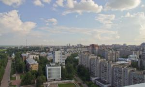 Вид на город с 18-го этажа