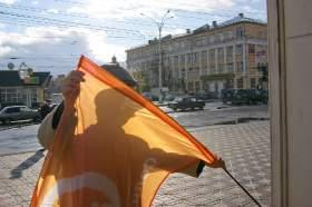 """Пикет ОДД """"Солидарность"""", p-04276"""
