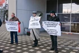 """Пикет ОДД """"Солидарность"""", p-04317"""