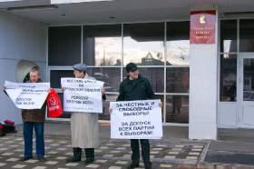 """Пикет ОДД """"Солидарность"""", p-04328"""