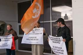 """Пикет ОДД """"Солидарность"""", p-04340"""