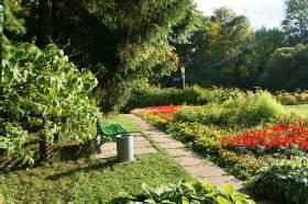 Ботанический сад. Часть 3, 0022