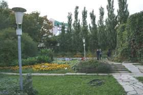 Ботанический сад. Часть 3, 0025