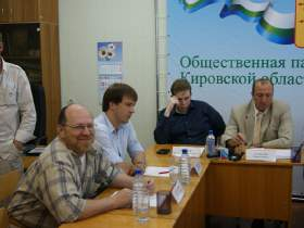 Круглый стол в ОП, op-04