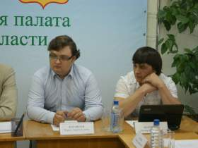 Круглый стол в ОП, op-05