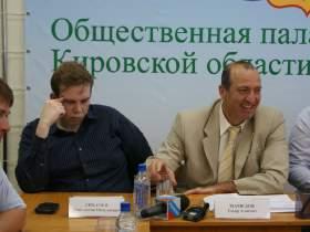 Круглый стол в ОП, op-07