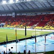 Стадион Лужники. Панорама