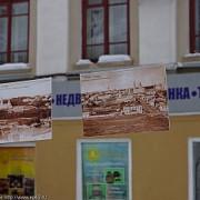 Выставка старинных фото улиц Вятки