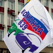 """День города-2013. Автопробег """"Команда 639"""""""