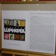 """Выставка Юрия Жданова в библиотеке им. Герцена """"FONТАЗИИ шрифтов"""""""